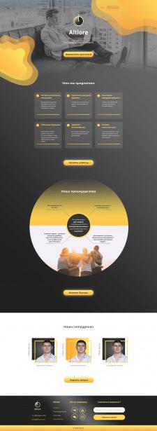 Дизайн сайта для треккинга времени и задач
