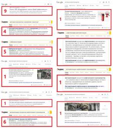 evomatics.ru // Проектирование и разработка АСУ ТП