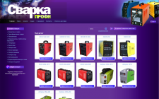 Интернет-магазин Сварка-профи