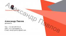 Российские инновации визитная карточка