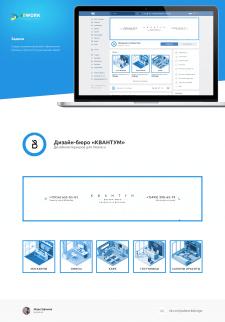 Оформление группы  Дизайн-бюро