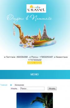 Доработка сайта на cms Joomla