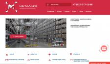 Продвижение и SEO оптимизация сайта metallik-spb