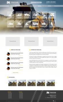 Сайт компании аренды спецтехники ТРАНССНАБ