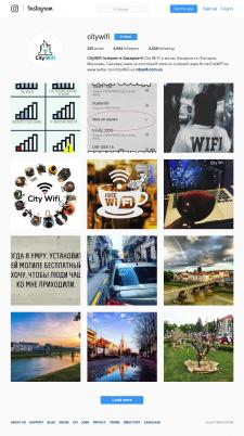 City Wi-Fi | Продвижение группы в Instagram