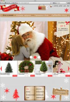 Дизайн интернет магазина новогодних украшений