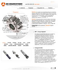 Сайт «ИВТ-Специнструмент»