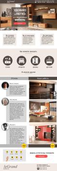 дизайн мебельного сайта