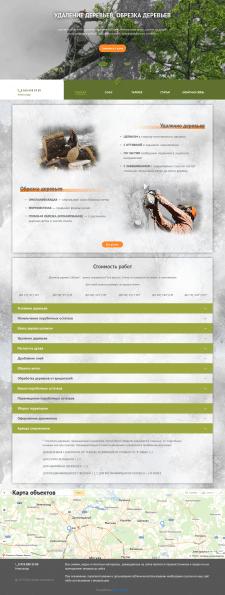 WordPress - Спил деревьев