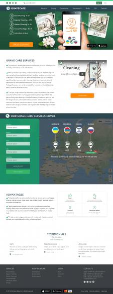 IGraveCare – международный проект на Битриксе