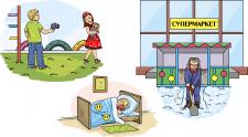 """Иллюстрации для сайта на тему """"садик"""""""