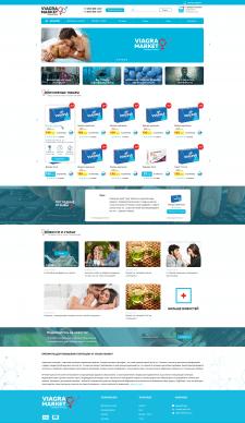 Design site  Viagra