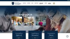 Сайт Факультет Економіки та бізнесу ТДАТУ