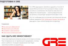 Оформление статей (Wordpress) 3