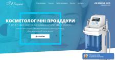 Landing page и ведения рекламы Google Adwords