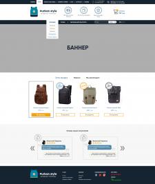 Редизайн главной страницы интернет-магазина + моб.