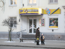 магазин канцелярии