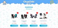 Интернет магазин chupchiki продажа дестких товаров