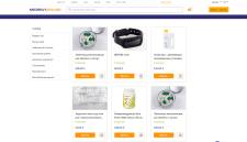 Интернет-магазин товаров медицинской диагностики