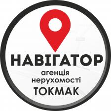 """Логотип для агенства недвижимости """"Навигатор"""""""