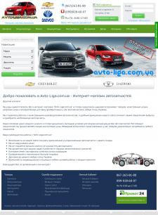 Сайт интернет-магазина автозапчастей (TecDoc)