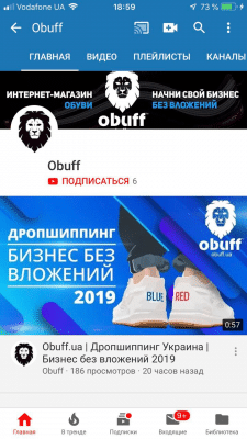 Ютуб канал под ключ