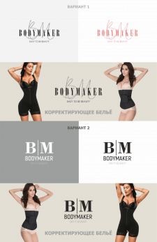 Логотип BodyMaker