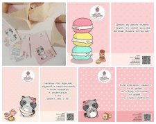 Дизайн открыток для кондитерской Лика Базилика