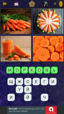 Игра-викторина для iPhone/iPad