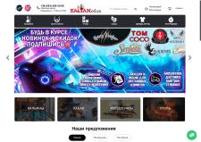 kalyan.od.ua