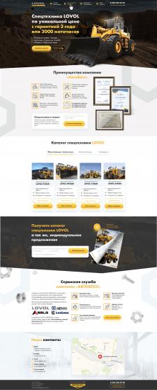 Создание сайта «под ключ» для продажи спецтехники