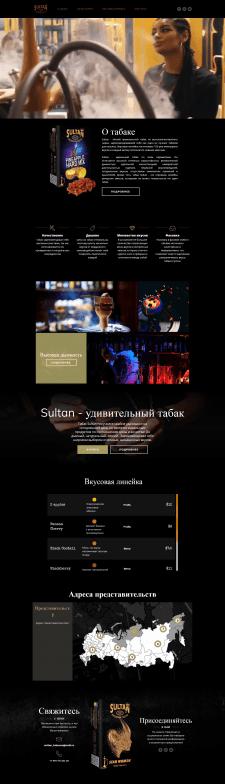 Sultan Tobacco