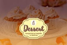 """Логотип """"Кондитерская """"Dessert"""""""
