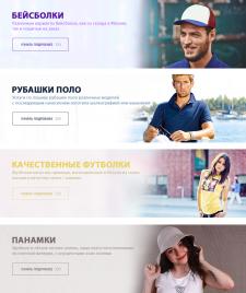 Баннеры для интернет-каталога