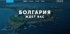 Compass-Bulgaria
