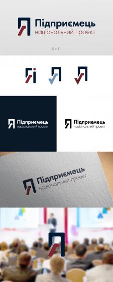 Логотип для проекта «Я - підприємець»