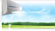 Откуда веет кондиционированный воздух?