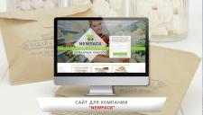"Сайт для компании ""NEWPACK"""