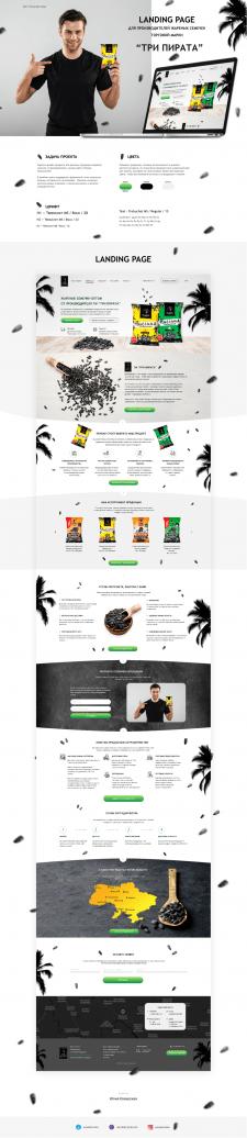 Landing page для производителя жареных семечек