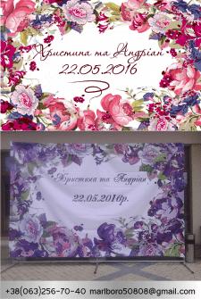 Банер для фотозоны (к сожалению фото с телефона)