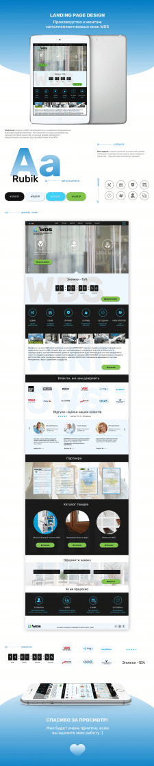 UI/UX Design Landing page