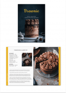 Дизайн книг/журналов