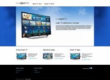 Мини сайт для Samsung Smart