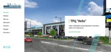 Сайт-Визитка торгового центра