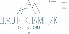 Отрисовка логотипа в вектор.
