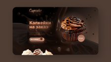 cupcake b