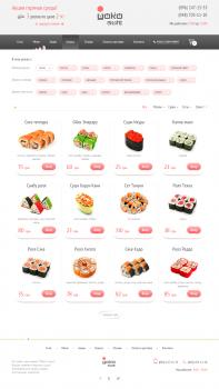 "Он-лайн суши-маркет ""Йоко-суши"""