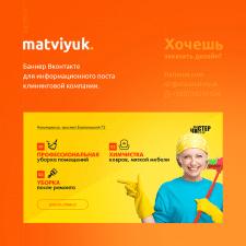 Дизайн поста для ВКонтакте