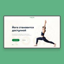 Yanta yoga | Landing Page