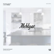 Логотип интернет магазин мебели Meblyar